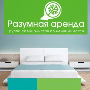 Аренда квартир и офисов Лямбиря