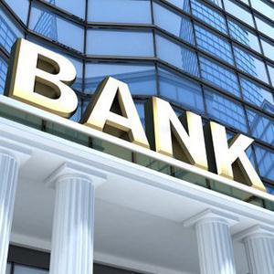 Банки Лямбиря