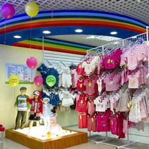 Детские магазины Лямбиря