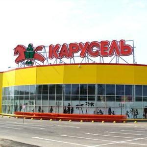 Гипермаркеты Лямбиря
