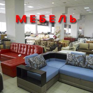 Магазины мебели Лямбиря