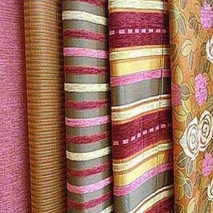 Магазины ткани Лямбиря