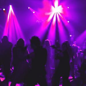 Ночные клубы Лямбиря