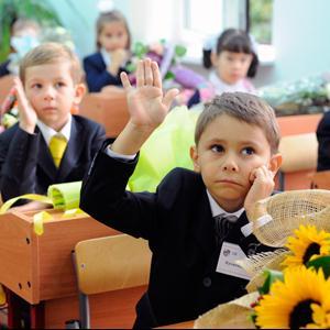 Школы Лямбиря
