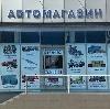 Автомагазины в Лямбире