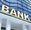 Банки в Лямбире