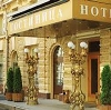 Гостиницы в Лямбире