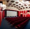 Кинотеатры в Лямбире