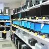 Компьютерные магазины в Лямбире