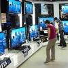 Магазины электроники в Лямбире