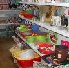 Магазины хозтоваров в Лямбире