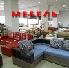 Магазины мебели в Лямбире