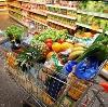 Магазины продуктов в Лямбире