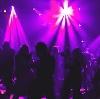 Ночные клубы в Лямбире