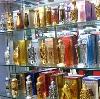 Парфюмерные магазины в Лямбире