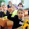 Школы в Лямбире