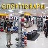 Спортивные магазины в Лямбире