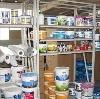 Строительные магазины в Лямбире