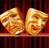 Театры в Лямбире