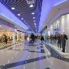Торговые центры в Лямбире