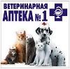 Ветеринарные аптеки в Лямбире