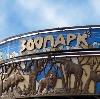 Зоопарки в Лямбире
