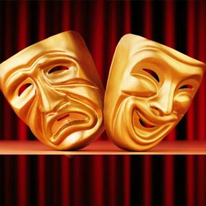 Театры Лямбиря